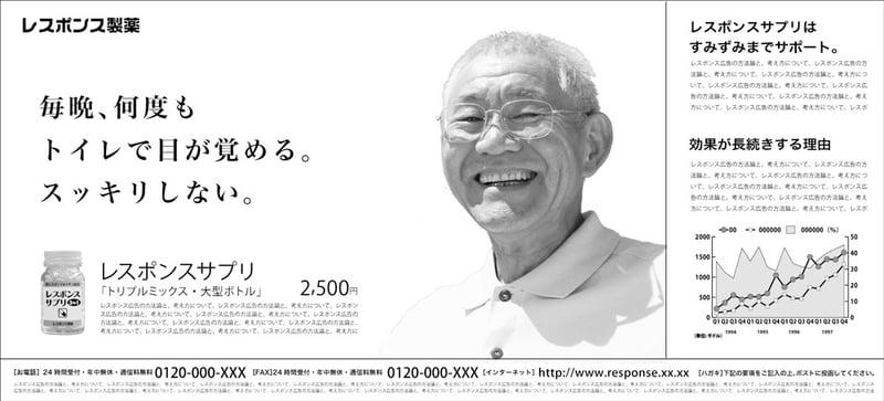 image02_web