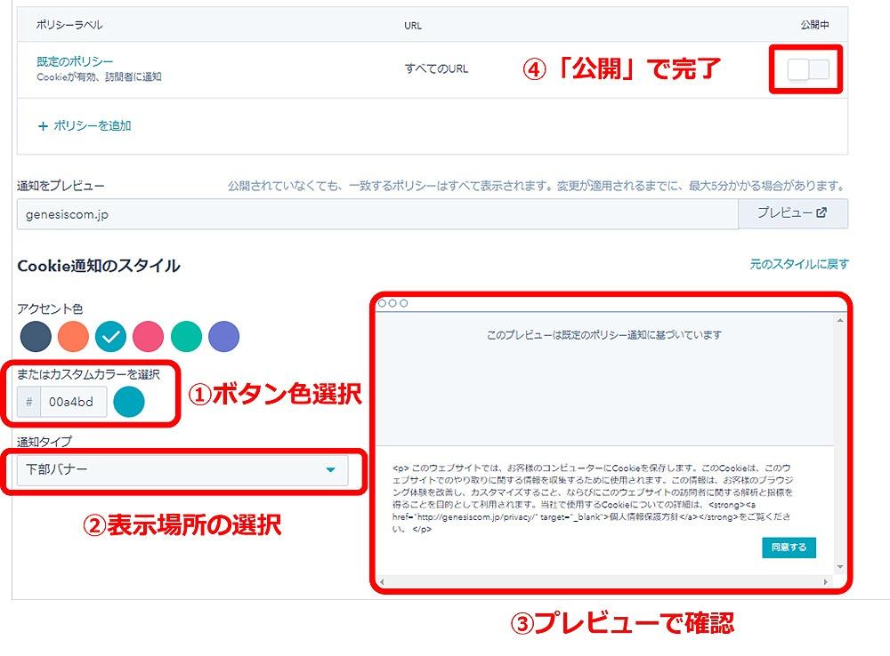 image3_web