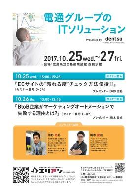 20171016_ma