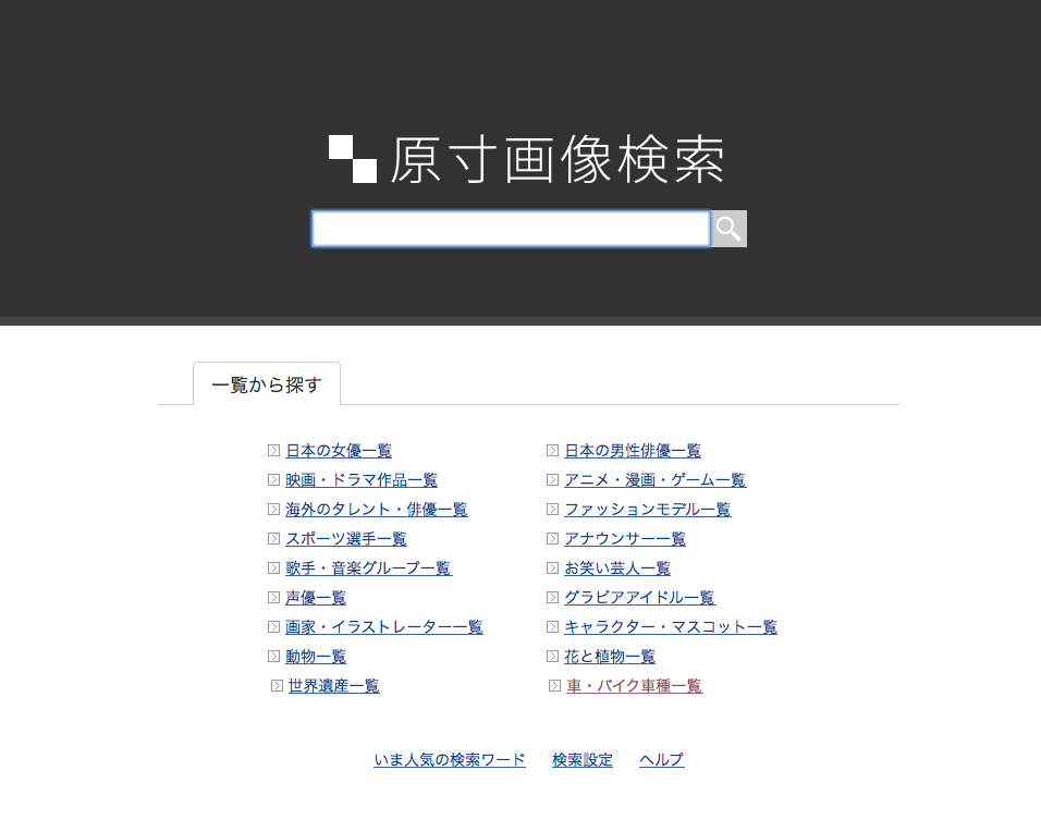 webtool01